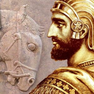 Ciro II El Grande